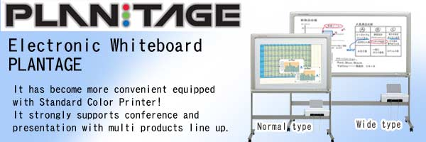 PLANTAGE: Electronic Whiteboard (Copy Board) for Plain Paper Copy