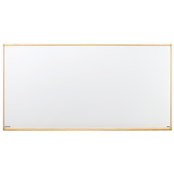 ホワイトボード/アルミホーロー・アルミ枠木目調